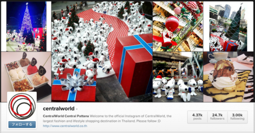 2014Thai_Central_World_Christmas-4.png