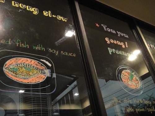 2014Thai_FINS_FINS_Cafe-3.jpg