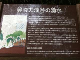 keikoku02.jpg