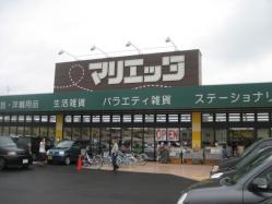 マリエッタ花咲店7月30日オープン