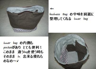 business bag1