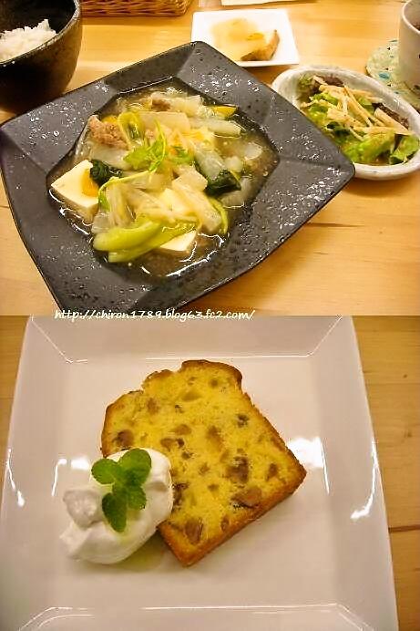 foodpic1914166.jpg