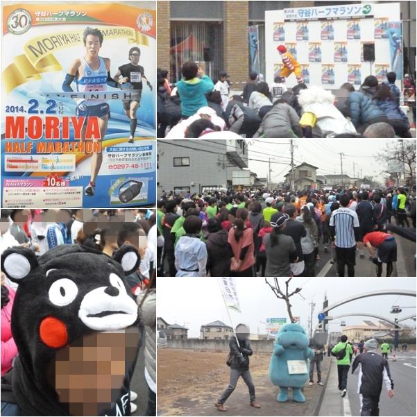 守谷マラソン1 14-2