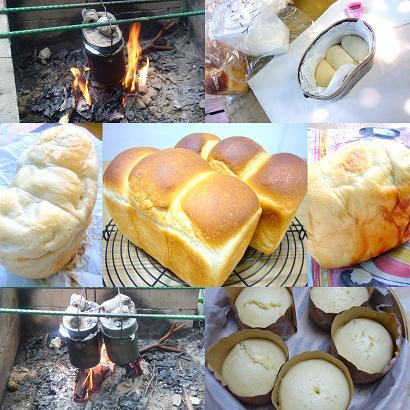飯ごうでパン作り