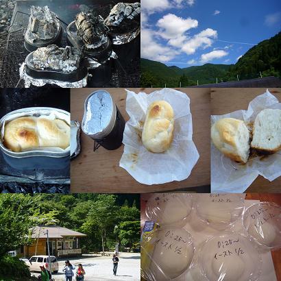 キャンプでパン作り