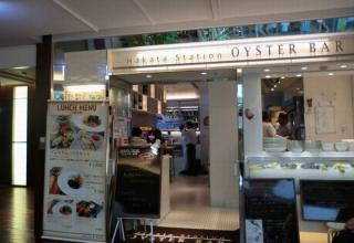 oyster_convert_20111216115614.jpg