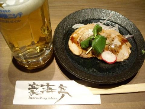 豪海亭・H26・2 生ビール・お通し