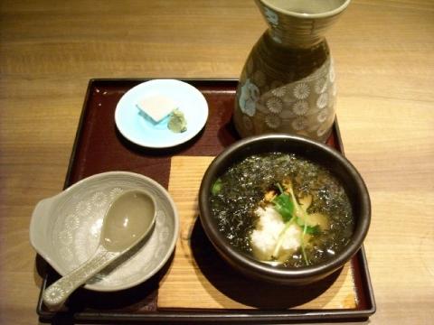 豪海亭・H26・2 石焼茶漬け