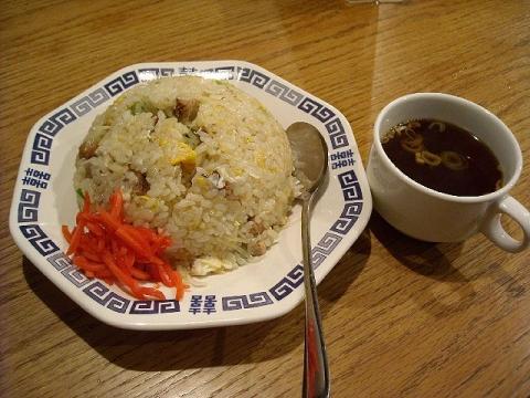 どっぽ・H26・3 炒飯