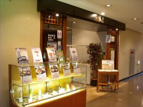 加島屋・H26・4 店3