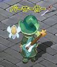 carloさん(`・ω・´)