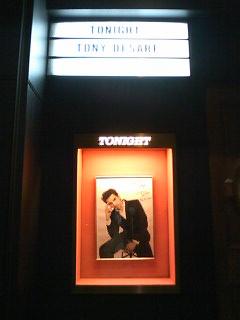 Tony DeSare 2010/8/5