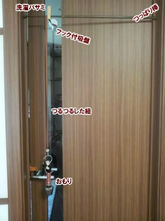 ぞっきんドア1