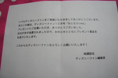 DSC01660_convert_20111029003138[1]