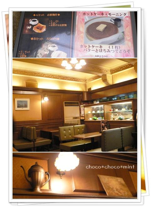丸福珈琲店4