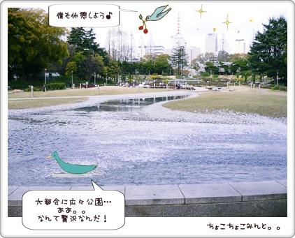 大阪さんぽ18