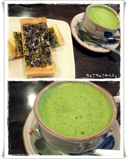 なみこし茶家4