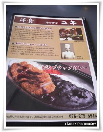 キッチンユキ3
