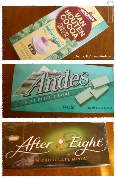 チョコミント3