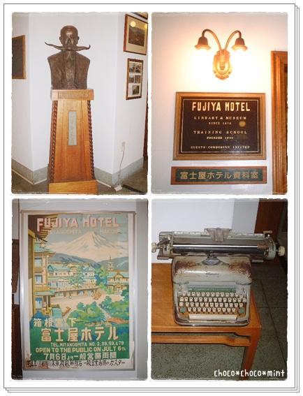 富士屋ホテル9
