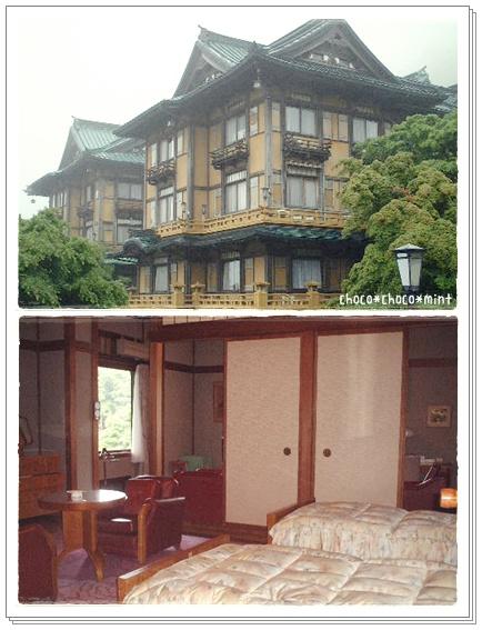 富士屋ホテル8