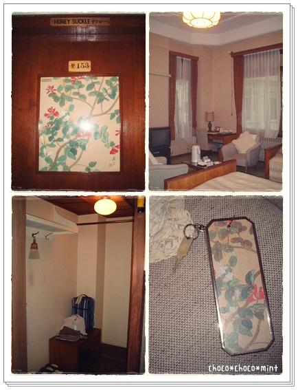 富士屋ホテル4