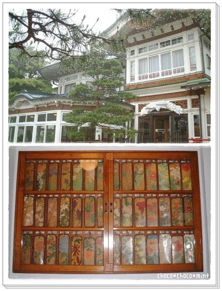 富士屋ホテル15