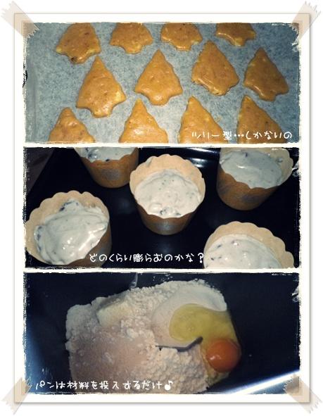 共立食品6