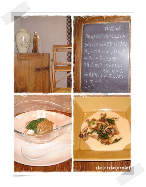 KASUKE山荘10