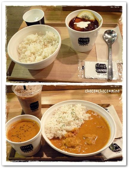 スープ屋1