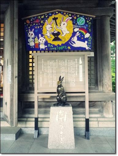 高瀬神社3