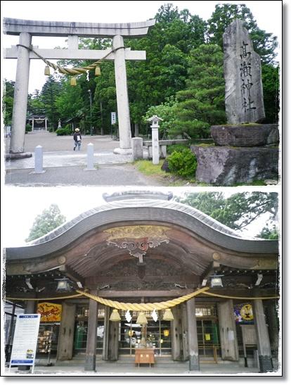 高瀬神社1
