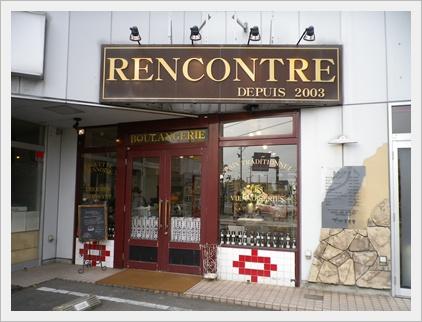 RENCONTRE1.jpg
