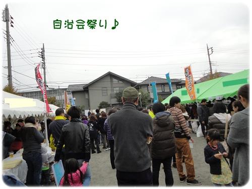 自治会の祭り