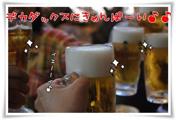 008_20131015213229d5f.jpg