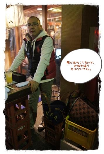 149_2013120421080967a.jpg