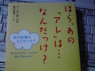 shukusho-P1000402.jpg