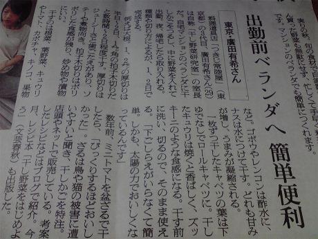 shukusho-P1000410.jpg