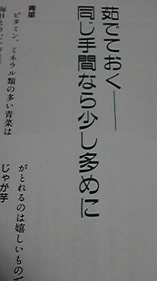 shukusho-P1000454.jpg