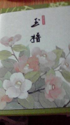 shukusho-P1000467.jpg