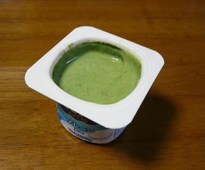 P1370580_青汁ヨーグルト