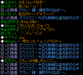 RedStone 11.09.13[19]