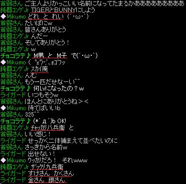 RedStone 11.09.13[12]