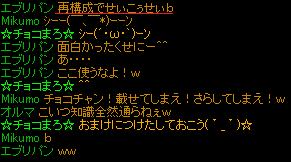 RedStone 11.09.13[01]