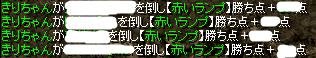 RedStone 11.09.14[05]