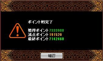 RedStone 11.09.15[08]