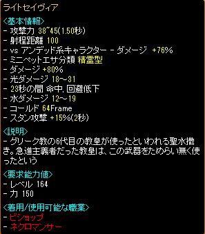 RedStone 11.09.16[01]