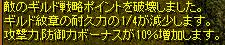 RedStone 11.09.17[16]