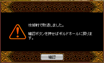 RedStone 11.09.17[17]
