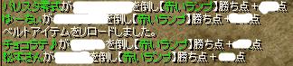 RedStone 11.09.18[03]